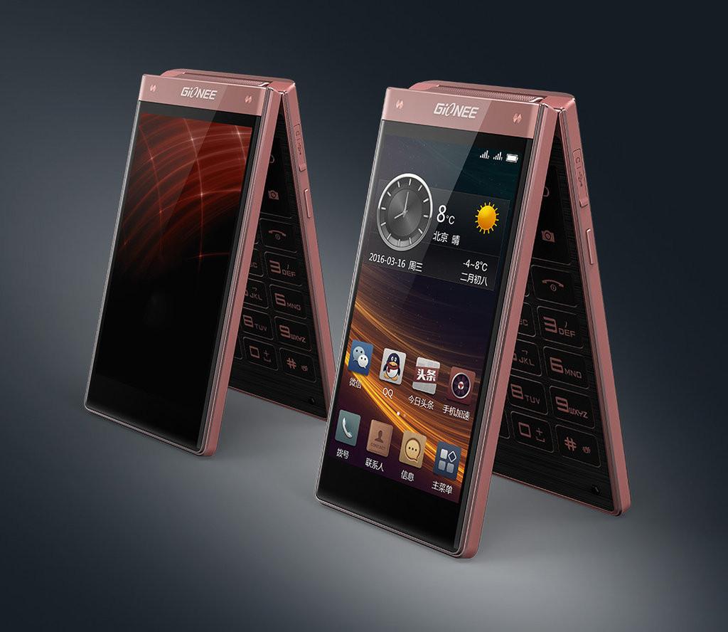 Gionee's New Flip Phone