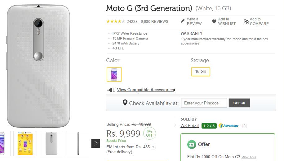 Moto G 3rd Generation