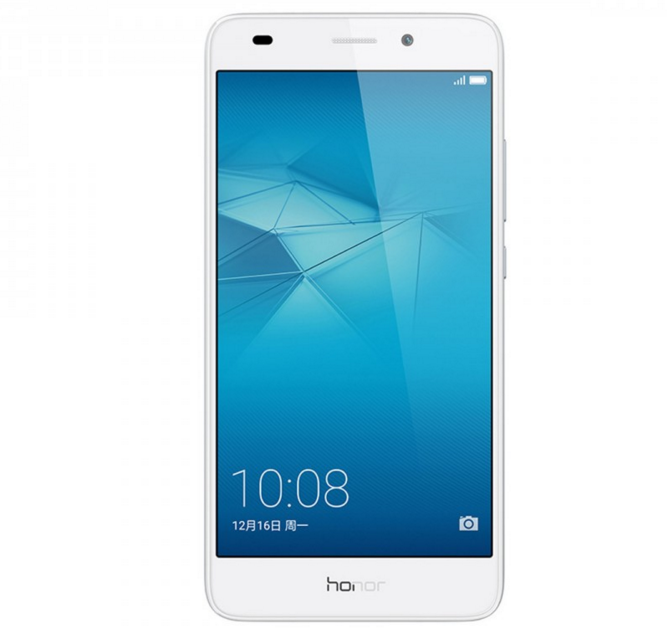 Huawei Honor 5C Goes official with Kirin 650 2