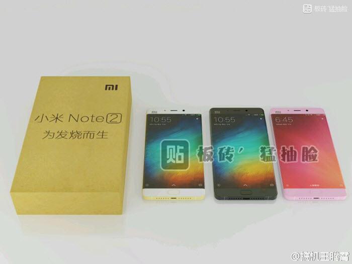 xiaomi-mi-note-2-box-1-1