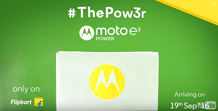 moto-e3-power-india-launch