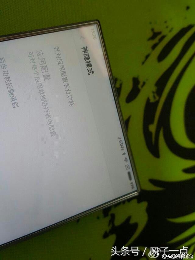 mi-note-2-weibo-2