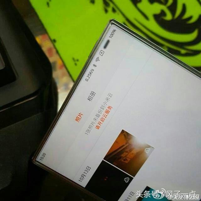 mi-note-2-weibo