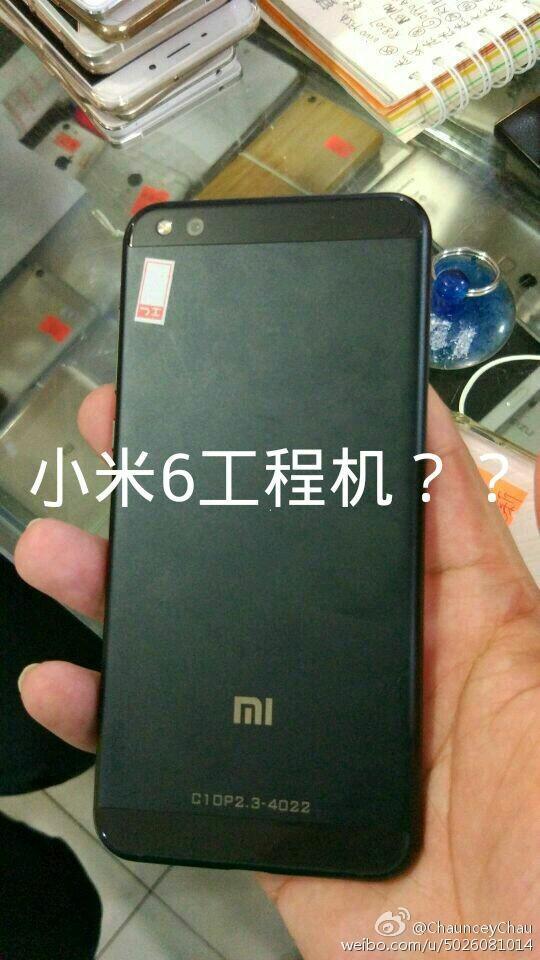mystery-xiaomi-handset-seexn-on-weibo