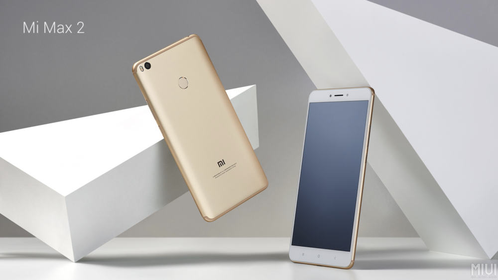 Xiaomi Mi Max 2 To Launch in India on July 18th
