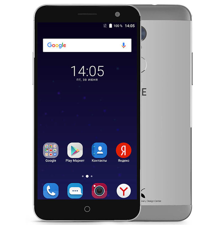 ZTE Blade V7 Plus with fingerprint scanner, 2540mAh battery announced: Specifications, features